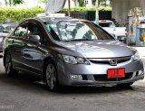 ขายรถ Honda CIVIC 1.8 E i-VTEC ปี2006 รถเก๋ง 4 ประตู
