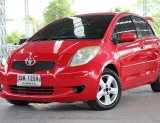 2009 TOYOTA YARIS 1.5 G LIMITED A/T