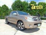 Toyota Hilux Vigo 2.5 G VN Turbo M/T ปี2007 สีน้ำตาล