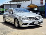 BENZ E250 COUPE AMG AT ปี 2012 (รหัส RCE25012)