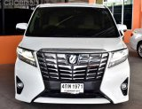 2015 Toyota ALPHARD 2.5 G รถตู้/VAN