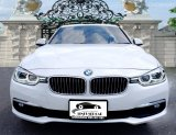 BMW 320D Luxury LCi เครื่องดีเซลรุ่นใหม่ 190 แรงม้า Bsi ยังเหลือถึง 2022
