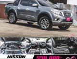 2016 Nissan NP300 4x4 รถกระบะ