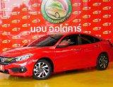 Honda Civic FC EL
