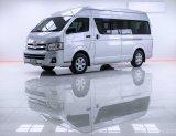 2011 Toyota COMMUTER 2.5 รถตู้/VAN