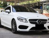 Mercedes-Benz C-class C250 Coupe AMG Dynamic ปี 2017