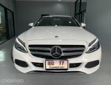2017 Mercedes-Benz C350e PLUG-IN HYBRID ไมล์แท้ 51,xxx mm.