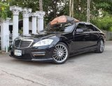 2011 Mercedes-Benz S350 LCGi AMG BlueEfficiency