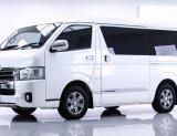 2015 Toyota Ventury 2.7 V รถตู้/VAN