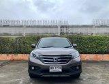 2013 Honda CR-V SUV  ฟรีดาวน์!!
