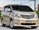 Toyota Alphard 2.4V ปี2010
