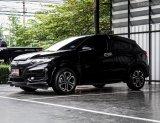 2017 Honda HR-V E Limited SUV