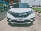 HONDA NEW CRV 2.0 E.4WD.(MY12)(MNC)  2016 At
