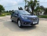 2013 Honda CR-V 2.0 E 4WD SUV รถบ้านผู้หญิงใช้เจ้าของเดียวสภาพสวย ไม่ติดแก๊ส ไม่มีประวัติชน เครื่องยนต์