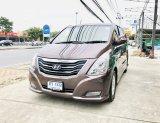 2014 Hyundai H-1 Deluxe รถตู้/MPV