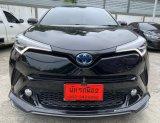 2020 Toyota C-HR HV Hi SUV