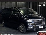 2019 Hyundai H-1 2.5 Elite รถตู้/MPV