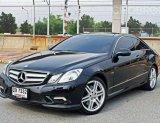 2010 Mercedes-Benz E250 AMG รถเก๋ง 2 ประตู รถศูนย์เบ้นซ์ไทยแลนด์ ซื้อสดตั้งแต่ป้ายแดง ไม่เคยเกิดอุบัติเหตุ สวยจัด