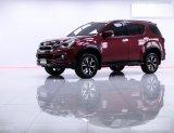 2020 Isuzu MU-X 3.0 SUV