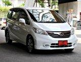 ขายรถ Honda Freed 1.5 EL ปี2013 Wagon