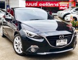 จองให้ทัน Mazda3 2.0 Sports ตัวท๊อปสุด ปี 2015 รถสวยจัดพร้อมใช้