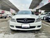 ฟรีดาวน์ Benz C200 1.8 CGI 2011