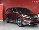 Honda CR-V 2.4 ( ปี 2015 ) EL SUV AT