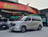 2013 Hyundai H-1 2.5 Executive รถตู้/MPV