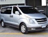 ขายรถมือสอง 2010 Hyundai H-1 2.5 (ปี 08-17) Maesto Deluxe Van AT