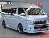 Toyota Hiace 3.0 COMMUTER D4D Van AT ปี 2016