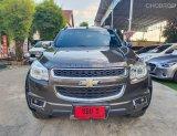 2020 Chevrolet Trailblazer 2.8 LTZ 4WD SUV