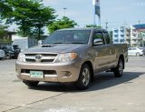 Toyota Hilux Vigo 3.0 G M/T ปี 2007 ราคา โคตรถูกๆ