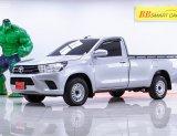 1P-33  Toyota Hilux Revo 2.4 J Plus สีเทา เกียร์AT ปี2019