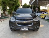 Chevrolet Trailblazer 2.8 LTZ 4WD 2020