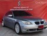 🏁 BMW 525i 2.4 E60 SE 2007