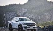 Chevrolet Colorado Trail Boss 2020