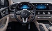 ดีไซน์ภายใน Mercedes-Benz GLS 350 d 2020