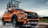 การออกแบบดีไซน์ภายนอกของ Mitsubishi Xpander Cross 2020