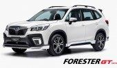 การออกแบบดีไซน์ภายนอกของ Subaru Forester GT Edition 2020