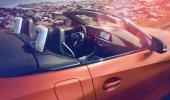 การดีไซน์ภายนอก BMW Z4 2020