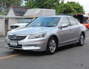 Honda Accord 2.0E ปี2012