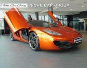 ขายรถ MCLAREN MP4-12C V8 2012 ราคาดี