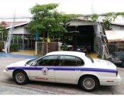 ขายรถ CHRYSLER Chrysler 300M ที่ กรุงเทพมหานคร
