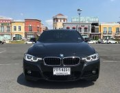BMW 330i M-Sport ปี 2015