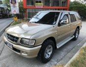 รถดีรีบซื้อ ISUZU Vega