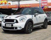 ขายด่วน! MINI Cooper รถเก๋ง 5 ประตู ที่ กรุงเทพมหานคร