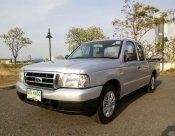 ขายรถ FORD SIERRA ที่ ชลบุรี