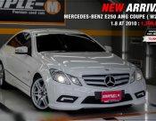 ขายรถ MERCEDES-BENZ E250 AMG ที่ กรุงเทพมหานคร