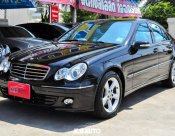 MERCEDES-BENZ C230 Kompressor 2007 สภาพดี