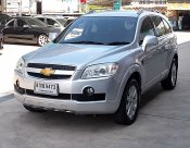 Chevloret captiva 2.0 LT AWD ปี 2007